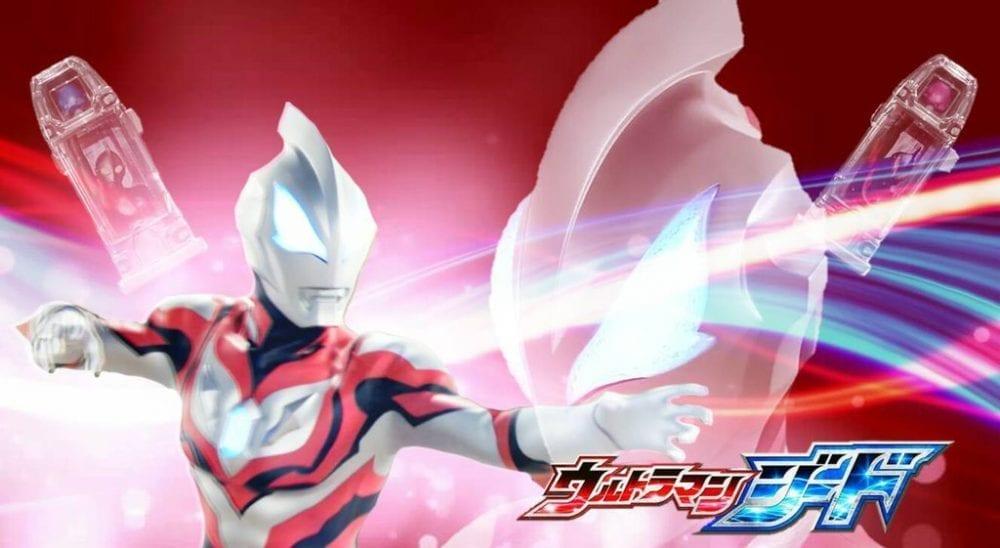 Ultraman Geed | Primeiras impressões