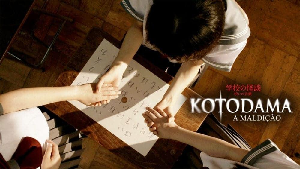 Sato Company leva os melhores filmes do horror japonês para os cinemas brasileiros