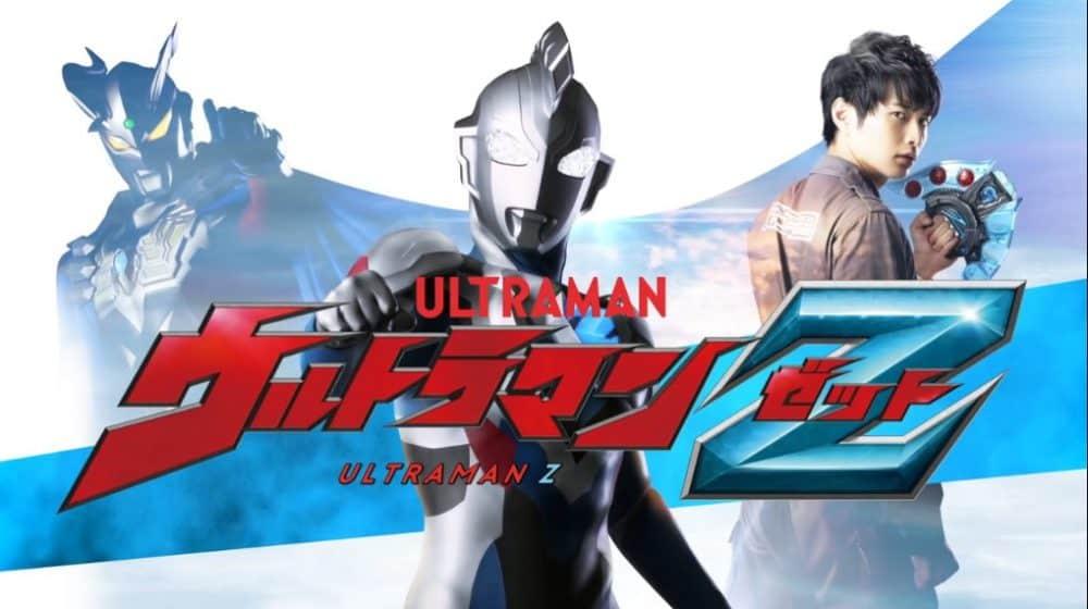 Novo Ultraman Z tem um super trailer com mais de 5 minutos